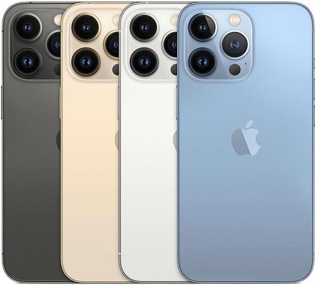 Цена на Apple iPhone 13 Pro Max