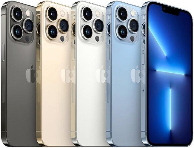 Цена Apple iPhone 13 Pro Max