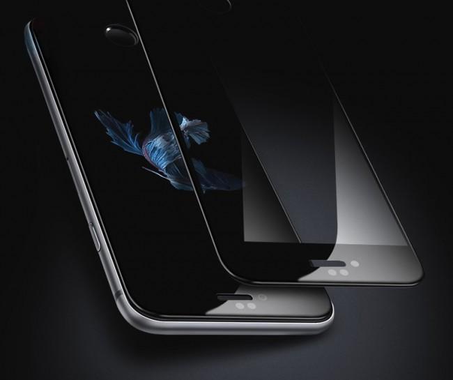 Цена на Apple Iphone 8 Стъклен протектор с пълно покритие