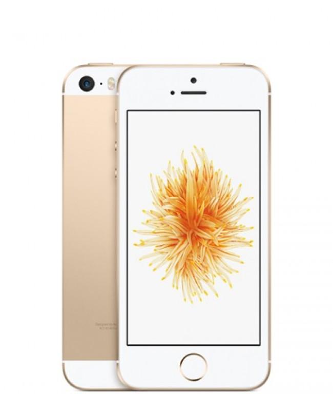 Цена на Apple iPhone SE 32 GB