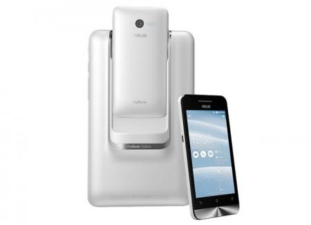Цена на ASUS PadFone mini PF400CG Dual SIM
