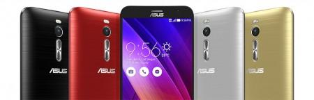 Цена ASUS Zenfone 2 4G LTE ZE500