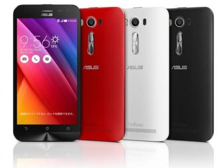Смартфон ASUS Zenfone 2 Laser ZE550KL Dual SIM