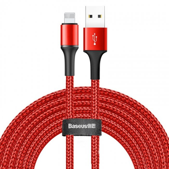 Кабел Baseus Halo data cable IP 2A 3m