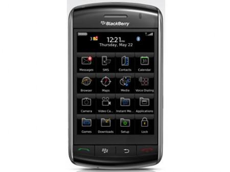 Снимки на BlackBerry 9500 Storm