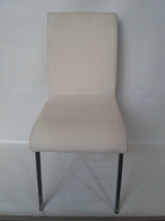 Трапезен стол Carmen 143