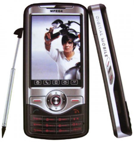 Смартфон China phones GS-Mobile T689 Dual