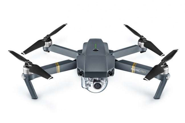 Дрон DJI Mavic Pro Fly More Combo (EAN 6958265138010)