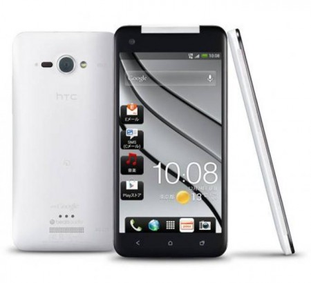 GSM HTC Butterfly