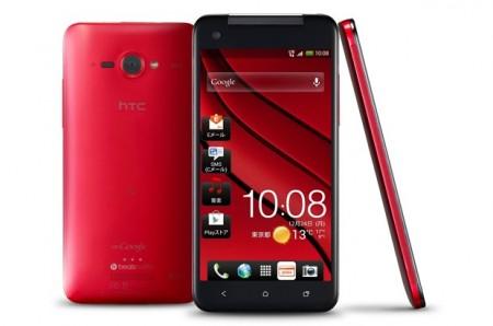 Цена на HTC Butterfly