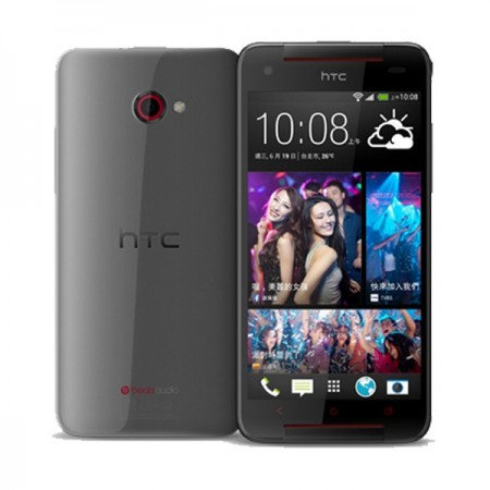GSM HTC Butterfly S