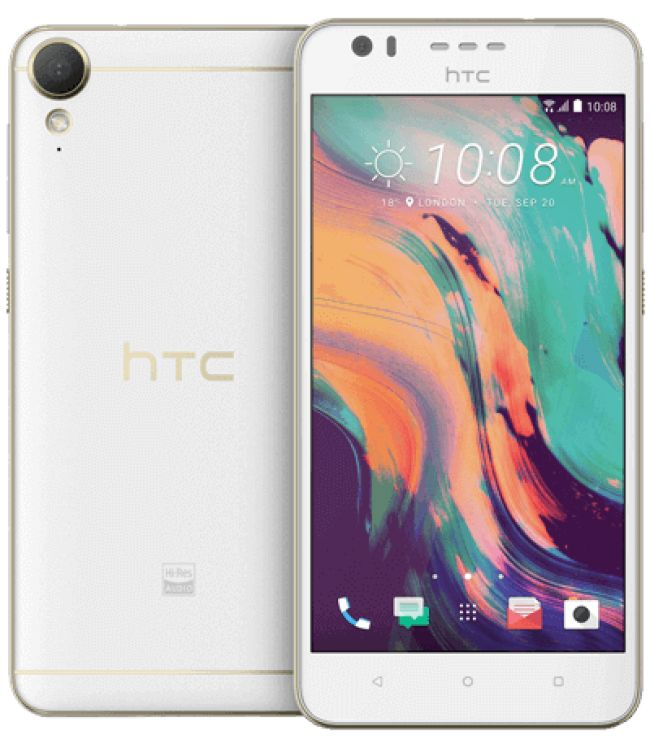Цена на HTC Desire 10 Pro Dual SIM