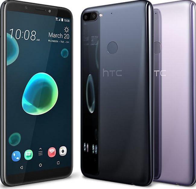 HTC Desire 12+ Plus Dual