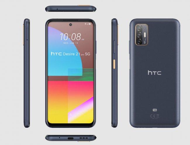 Цена на HTC Desire 21 Pro 5G DUAL