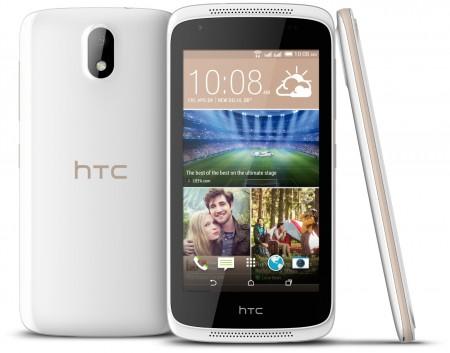 Цена на HTC Desire 326G Dual SIM