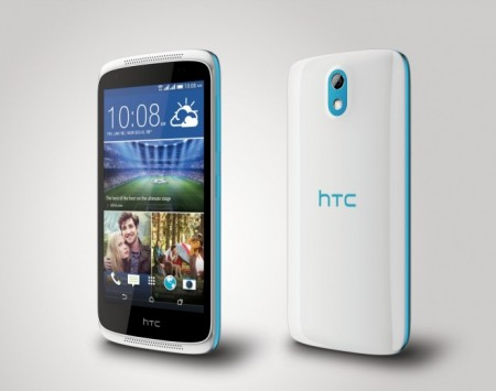 Цена на HTC Desire 526G Dual SIM