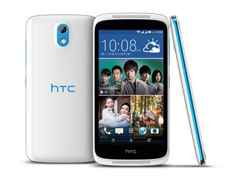 Снимки на HTC Desire 526G Dual SIM