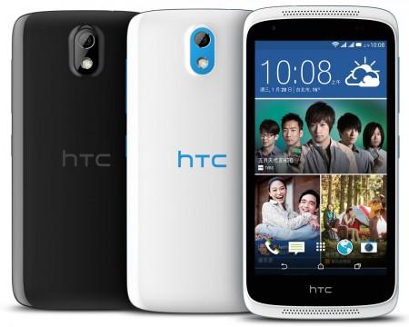 Снимка на HTC Desire 526G Dual SIM
