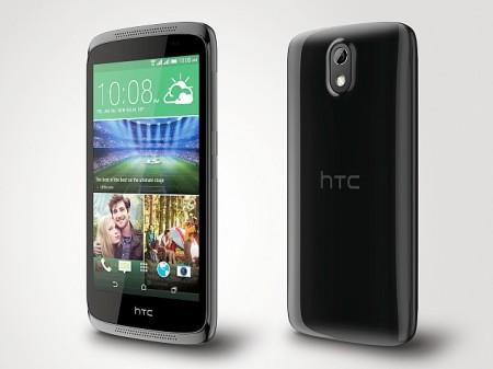 Снимки на HTC Desire 526G+ Dual SIM