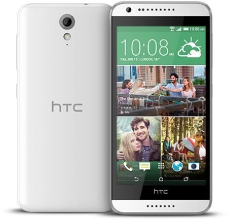 Цена на HTC Desire 620G Dual SIM