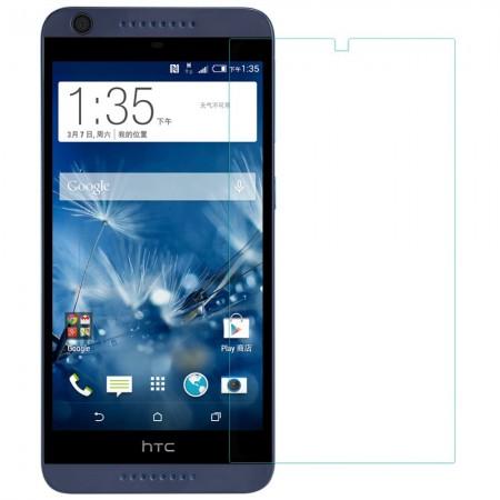 Протектор за HTC Desire 626 Glass