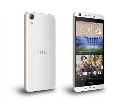 Цена на HTC Desire 626G+ Dual SIM