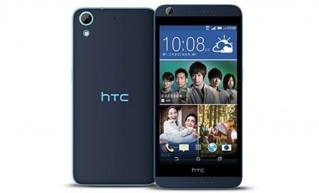 Цена HTC Desire 626G+ Dual SIM