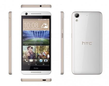Снимки на HTC Desire 626G+ Dual SIM