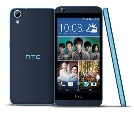 Снимка на HTC Desire 626G+ Dual SIM