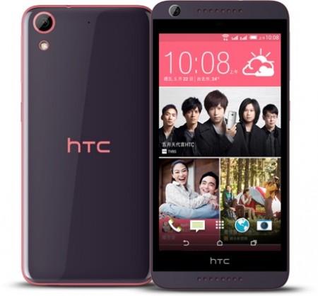 Смартфон HTC Desire 626G+