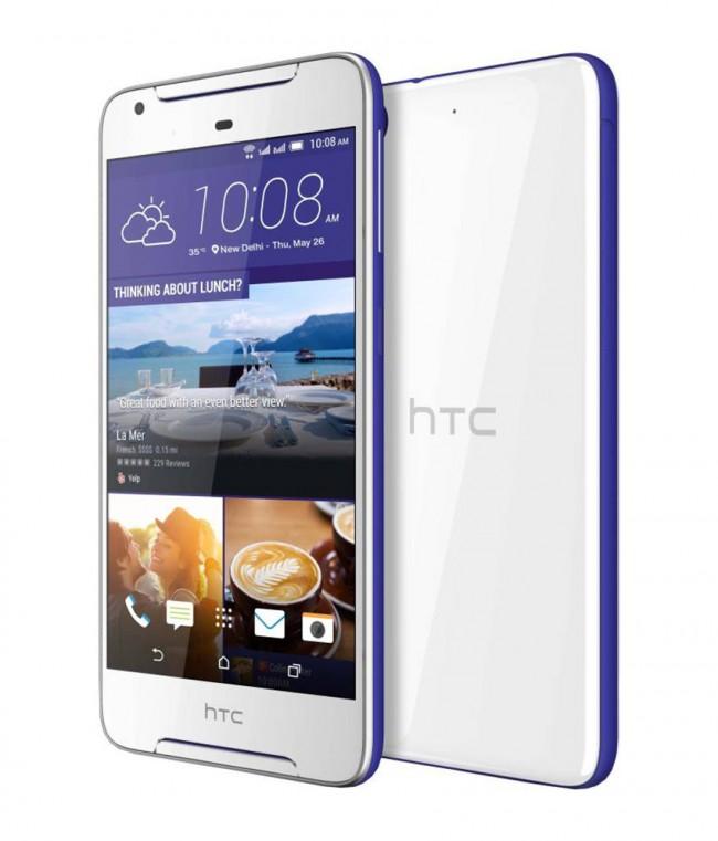 Цена на HTC Desire 628