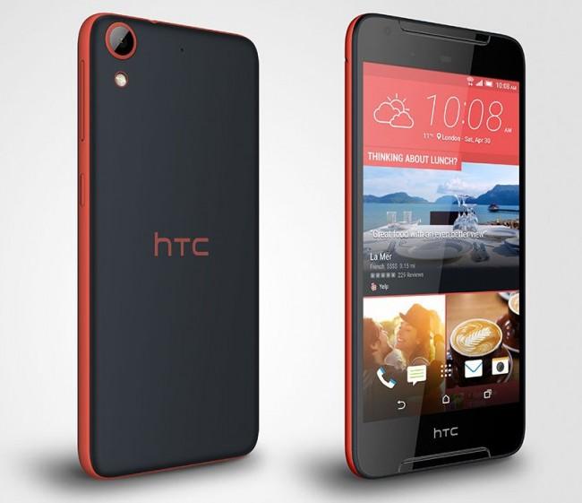 Цена HTC Desire 628