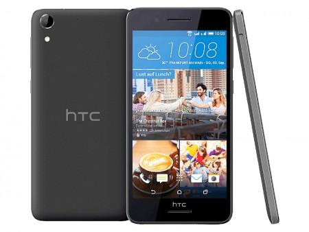 Цена на HTC Desire 728 Dual SIM