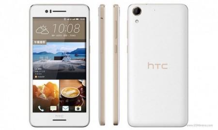 Цена HTC Desire 728 Dual SIM