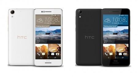 Снимки на HTC Desire 728 Dual SIM
