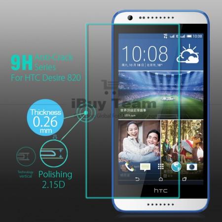 Протектор за HTC Desire 820 Glass