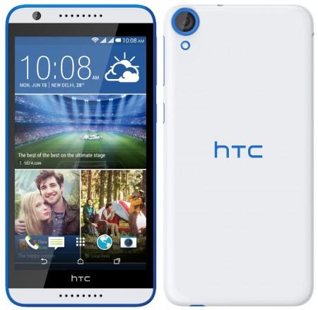 Цена на HTC Desire 820G+ Dual SIM
