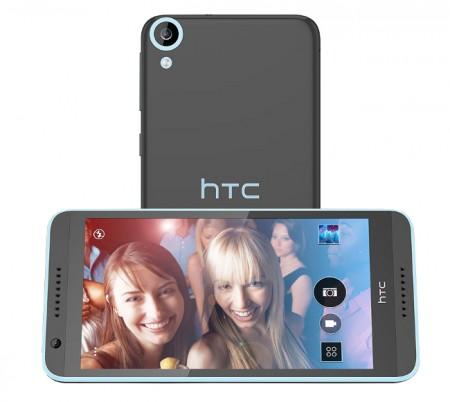 Цена HTC Desire 820G+ Dual SIM