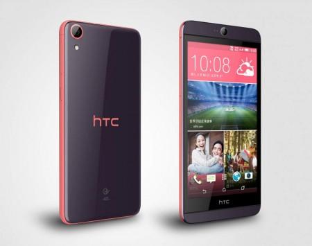 Цена на HTC Desire 826 Dual SIM