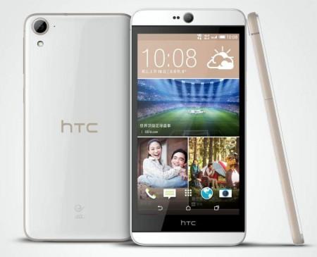 Цена HTC Desire 826 Dual SIM