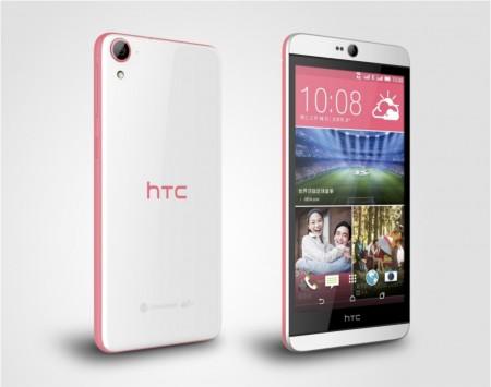 Снимки на HTC Desire 826 Dual SIM