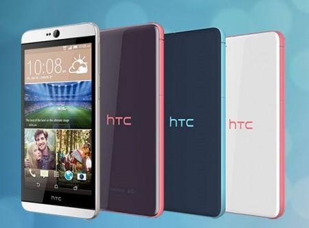 Снимка на HTC Desire 826 Dual SIM