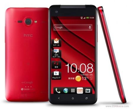Цена на HTC J