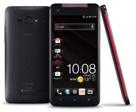 Цена HTC J