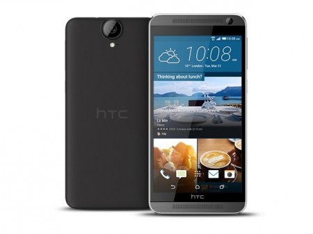 Смартфон HTC One E9+ (A55)