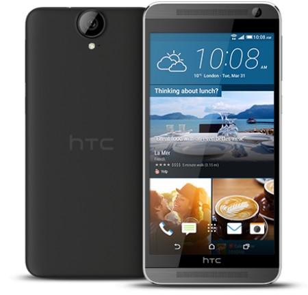 Смартфон HTC One E9+ Dual SIM A55