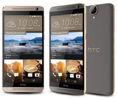 Цена на HTC One E9+ Dual SIM A55