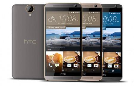 Цена HTC One E9+ Dual SIM A55