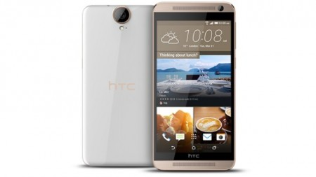 HTC One E9+ Dual SIM A55 Снимка