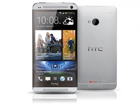 GSM HTC One M7
